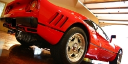 1985 Ferrari 288 GTO post thumbnail