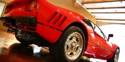 1985 Ferrari 288 GTO post thumbnail