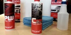 Best Application Practices: GTechniq C2v3 Liquid Crystal Thumbnail