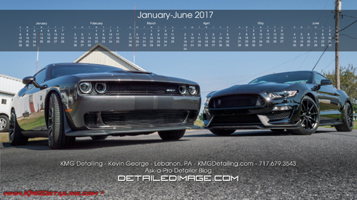 Kevin George 2016 Wallpaper Calendar 1