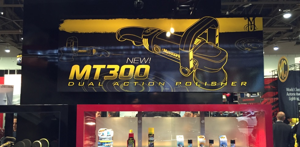 Meguiar's MT300 Dual Action Polisher Banner