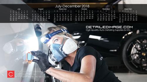 Jennifer Turcotte 2018 Wallpaper Calendar 2