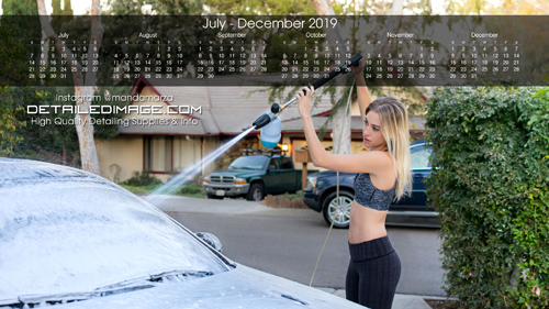 Manda 2019 Wallpaper Calendar July - December