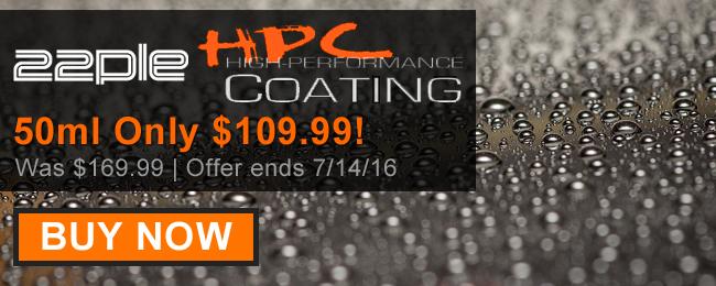 HPC Offer 07/08/2016