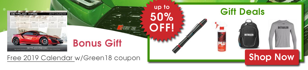 Gift Deals Up To 50% Off - Shop Now