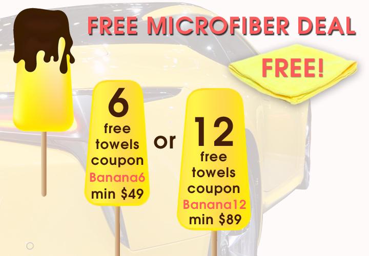 Free Microfiber Deal - 6 Free Towels Coupon Banana6 Min $49 or 12 Free Towels Coupon Banana12 Min $89