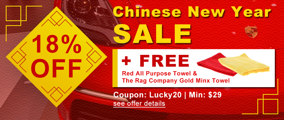 18% Off + Free Red All Purpose Towel & The Rag Company Gold Minx Towel - Chinese New Year Sale - Coupon Lucky20 - Min $29 - see offer details