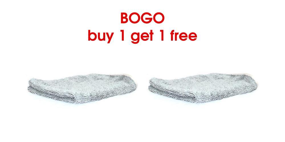 Buy 1 Get 1 Free Terry Weave Towel