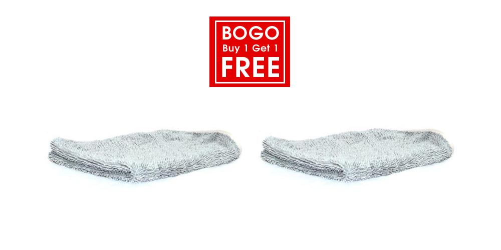 Buy 1 Get 1 Free Terry Weave Towel
