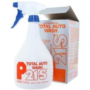 Total Auto Wash